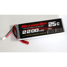 25C 2200 mAh 2S with JST/XT60/Deans Plugs