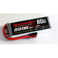 80C 2200 mAh 4S with XT60 Plugs
