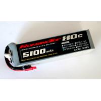 80C 5100 mAh 5S