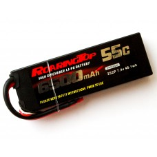 55C 6500 mAh  2S2P (Hard Case Type 2)